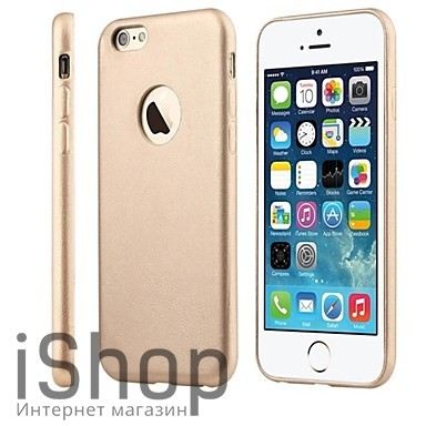 1.Чехол для iPhone 6-6S золотистая кожа