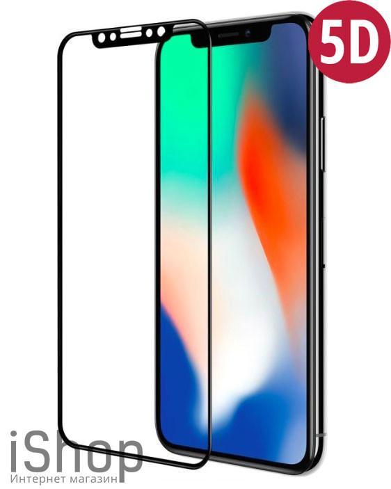 16bronesteklo-5d-xs-max