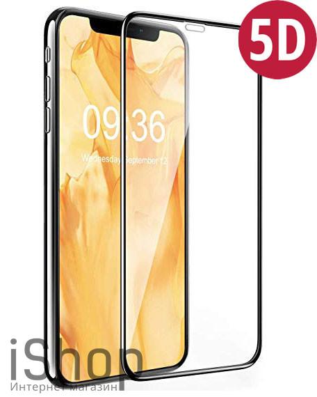 18bronesteklo-5d-xr