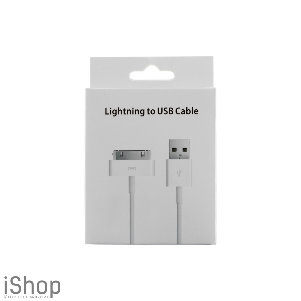 Lightning-usb-Cable-iPhone