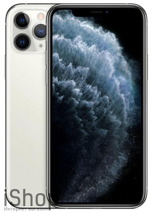 iPhone-11-Pro-white-iShop-1