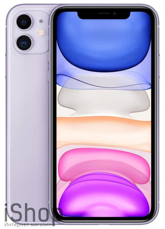 iPhone-11-purple-iShop-1