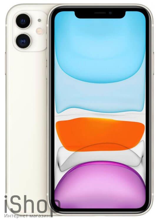 iPhone-11-white-iShop-1