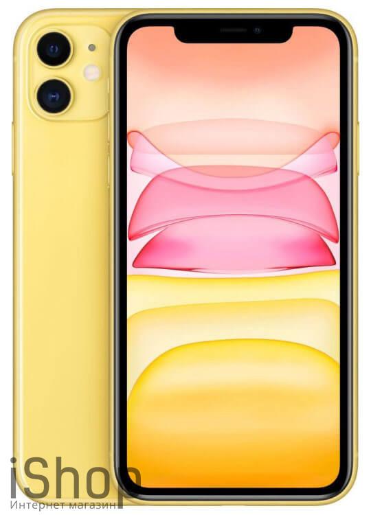 iPhone-11-yellow-iShop-1
