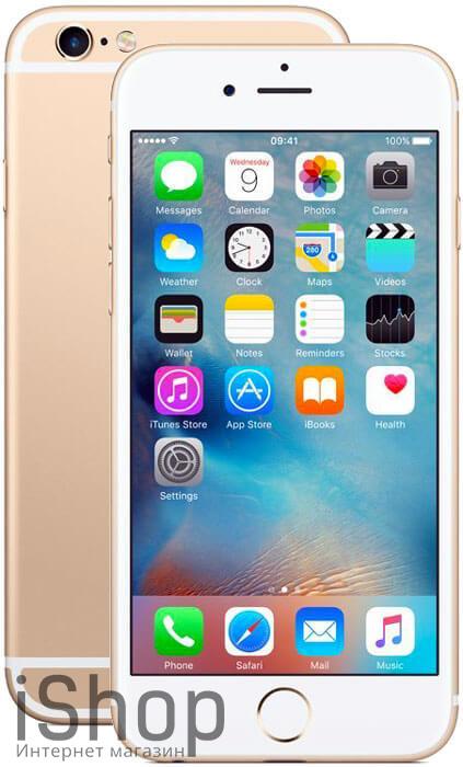 iPhone-6-Plus-Gold-iShop