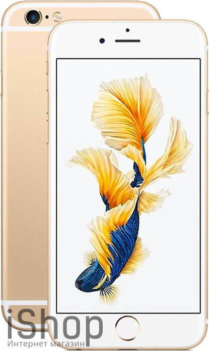 iPhone-6s-Plus-Gold-iShop