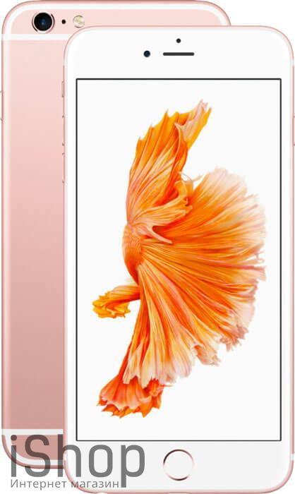 iPhone-6s-Plus-Rose-Gold-iShop