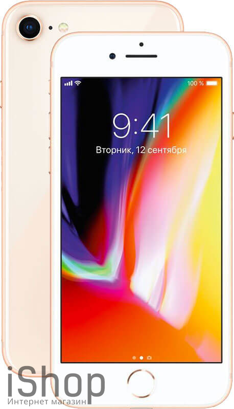 iPhone-8-Gold-iShop