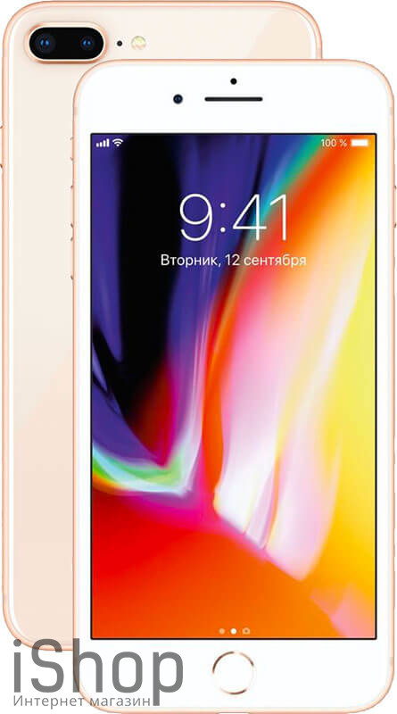 iPhone-8-Plus-Gold-iShop
