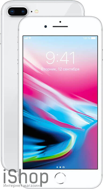 iPhone-8-Plus-Silver-iShop