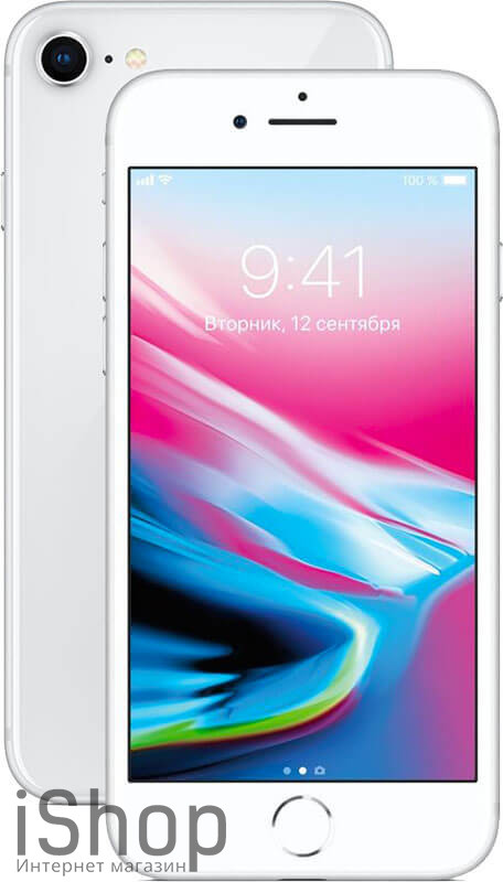iPhone-8-Silver-iShop