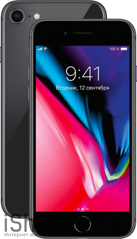 iPhone-8-Space-Gray-iShop