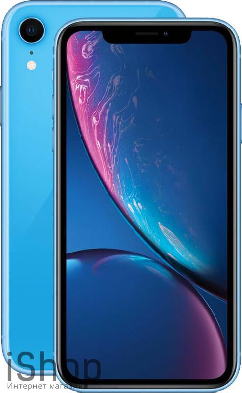 iPhone-XR-Blue-iShop