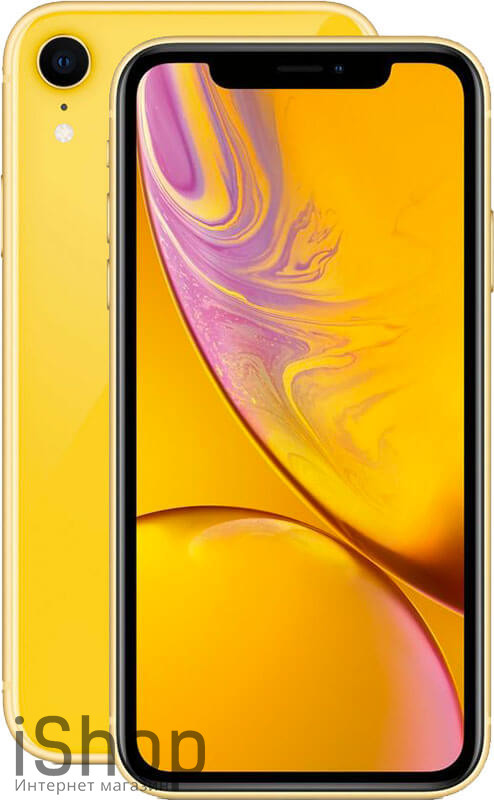 iPhone-XR-Yellow-iShop