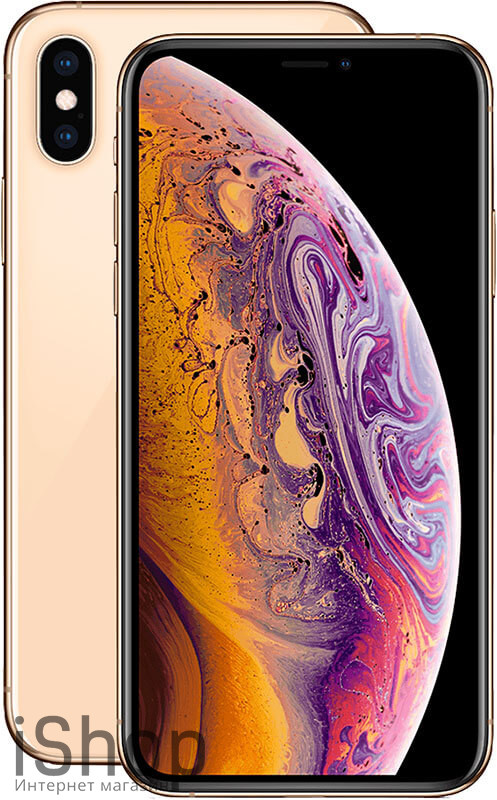 iPhone-XS-Gold-iShop