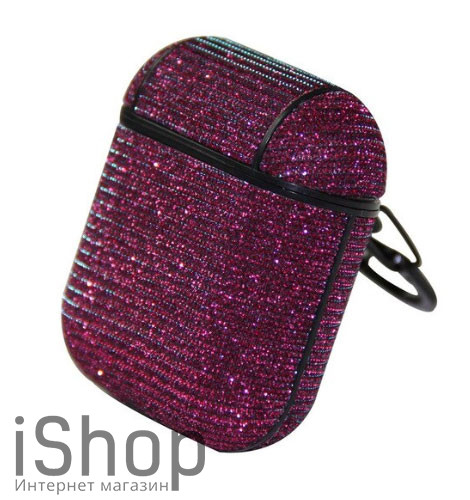 2.Фиолетовый