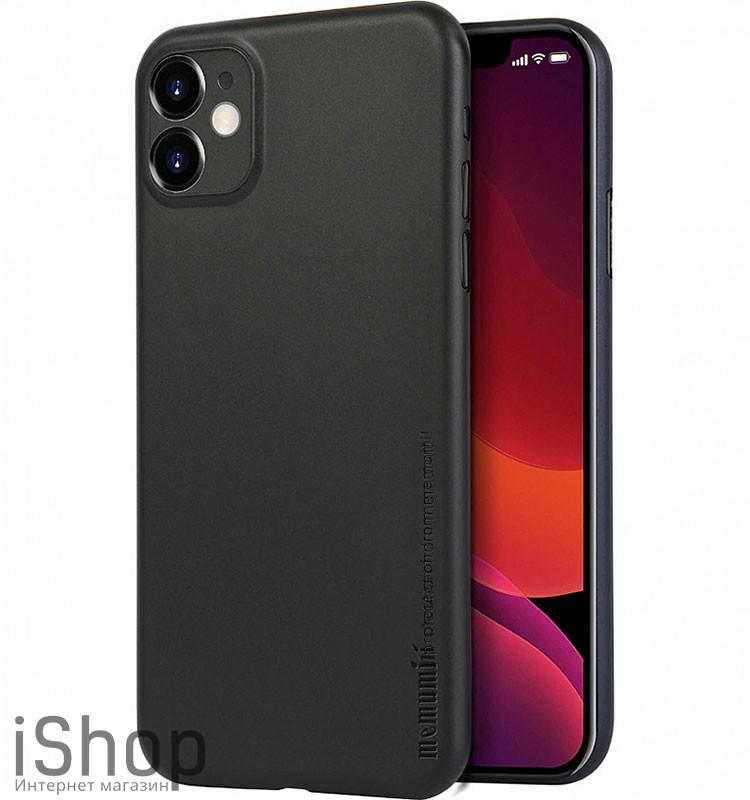 case-memumi-black-iphone-11