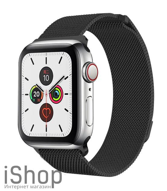 milanese-watchband14