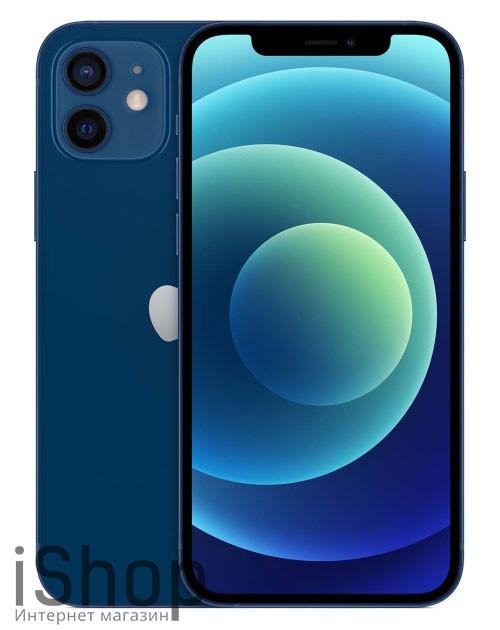 iphone-12-Blue-1-iShop