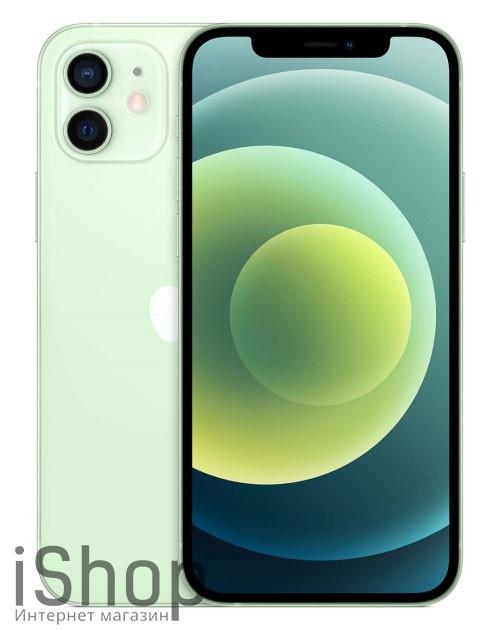 iphone-12-Green-1-iShop