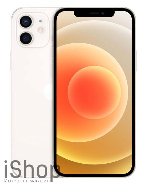 iphone-12-White-1-iShop