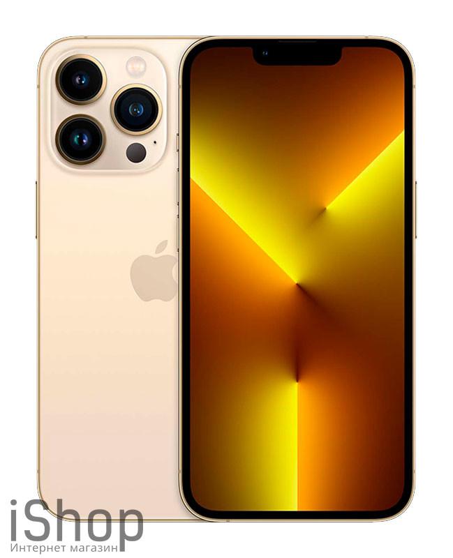 iphone-13-pro-gold