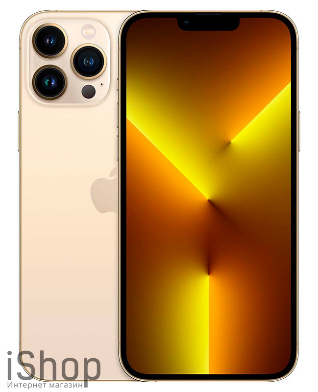 iphone-13-pro-max-gold