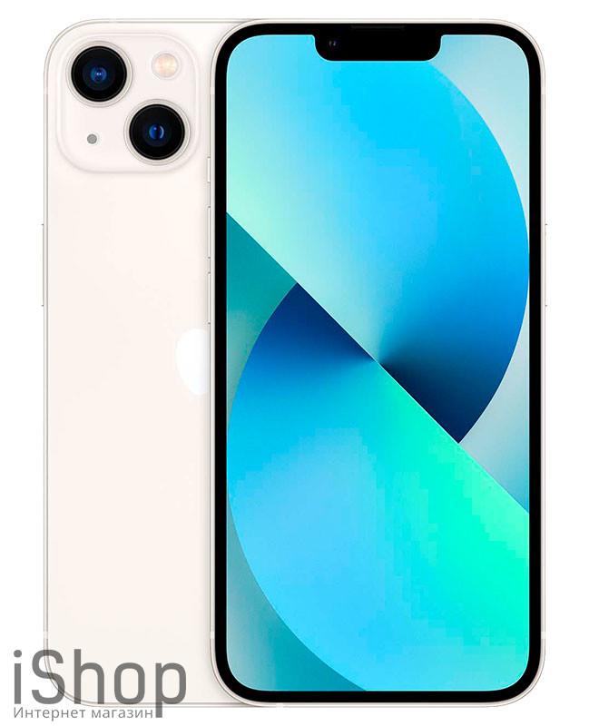 iphone-13-starlight