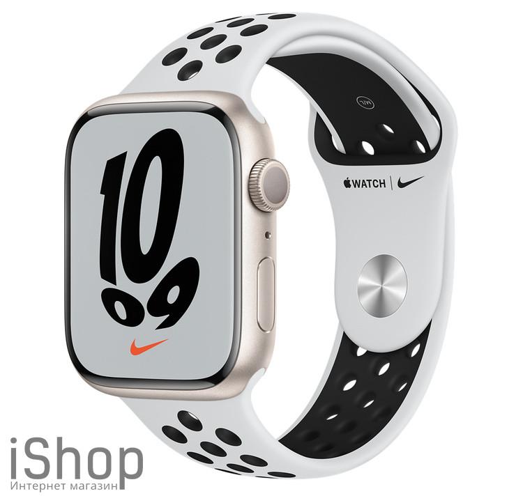 apple-watch-7-starlight-nike(1)